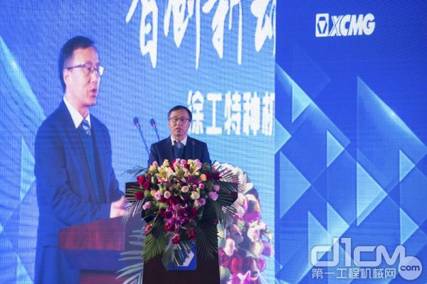 国家工程机械质量监督检验中心副主任陈宝强致辞