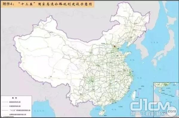 """国务院公布""""十三五""""交通规划 投资规模达15万亿"""