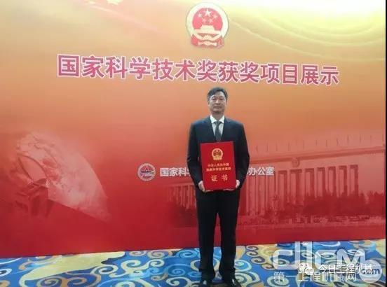 中铁装备获奖项目第一完成人:中铁高新工业总经理李建斌