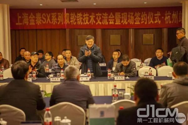 上海金泰总经理林坚热烈欢迎各界嘉宾到来