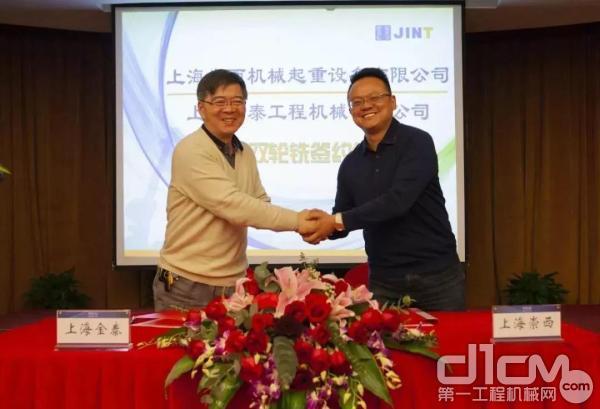 上海崇西机械起重设备有限公司总经理 钱胜国先生 SX40A