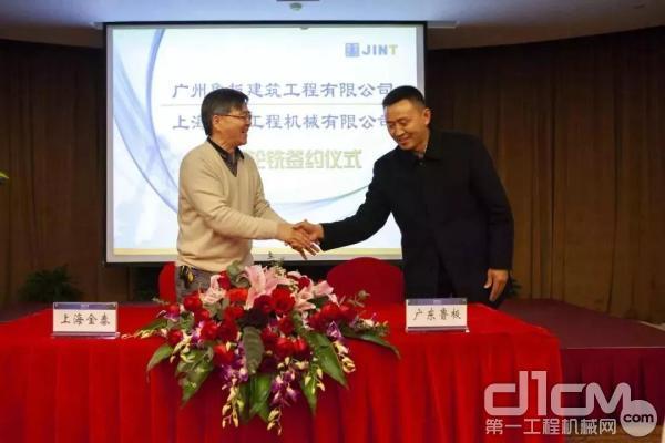 广州鲁板建筑工程有限公司总经理 唐恩祥先生 SX50