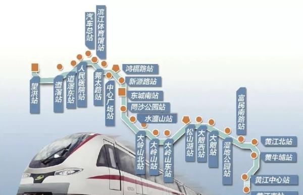 东莞地铁1号线一期工程