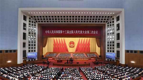 十三届全国人大二次会议在人民大会堂开幕