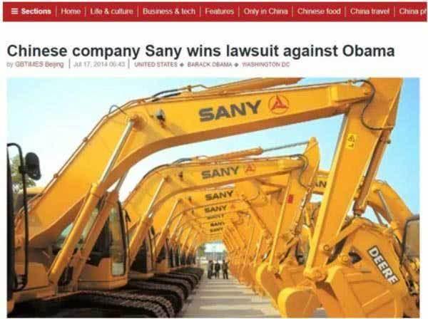 """《华尔街日报》评论道,""""在与白宫的一场官司中,一家中资公司取得了前所未有的胜利!"""""""
