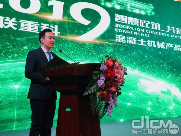 中联重科华北大区总经理张翅致欢迎词
