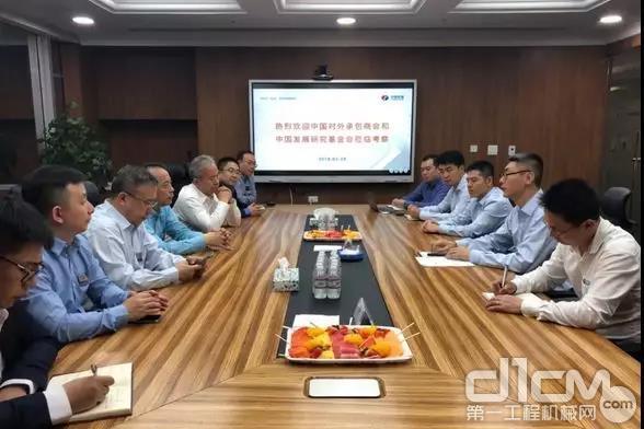 代表团调研中国电建美洲区域总部