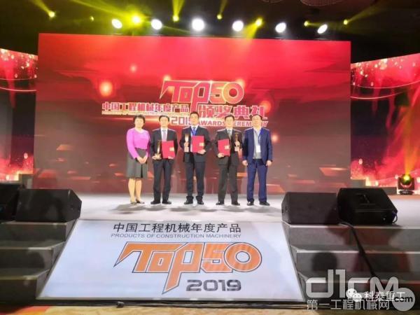 """科泰重工KD137HF压路机获2019365bet体育年度产品TOP50""""金口碑奖"""""""