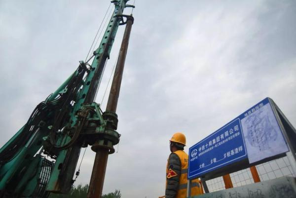 新建城际铁路联络线一期工程正式开钻