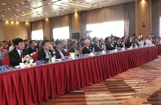 川藏铁路工程建造技术研讨会现场