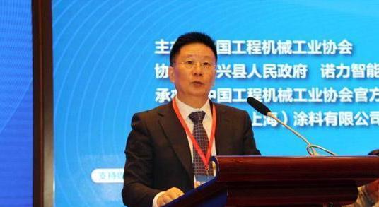 中国365bet体育工业协会五届四次大会开幕 诺力董事长丁毅致辞