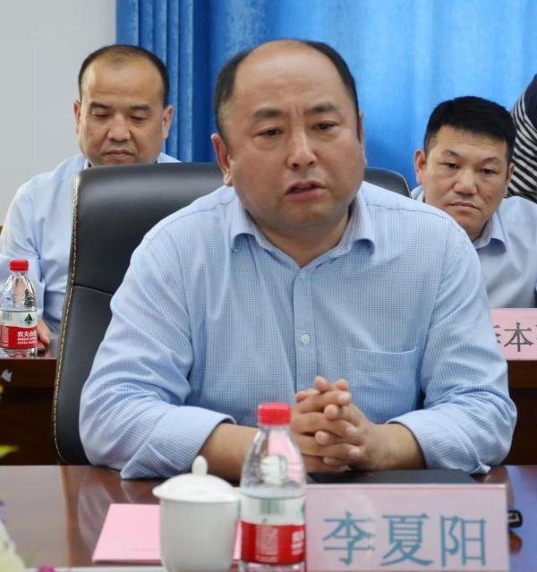 公司董事长李夏阳发言