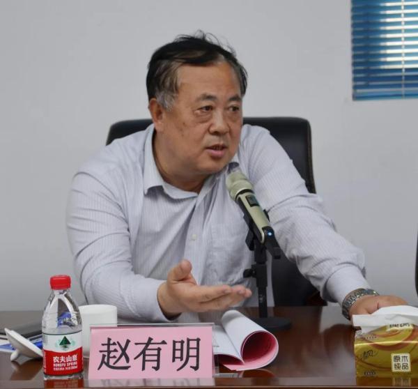 铁科院集团公司副总经理赵有明讲话