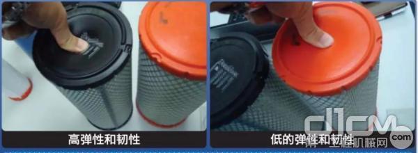 端面材质与加工工艺不同