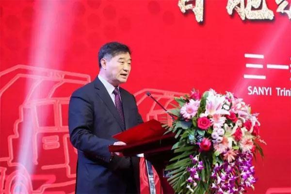 中国365bet体育工业协会常务副会长兼秘书长苏子孟