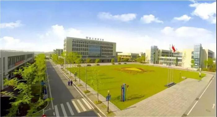 徐州工程机械技师学院