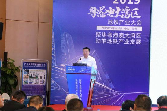 深圳市住房和建设局局长、党组书记张学凡致辞