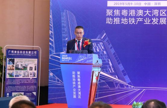 深圳地铁运营集团有限公司车辆中心副总经理傅思良,以《深圳地铁车辆技术的创新实践与展望》作主题报告