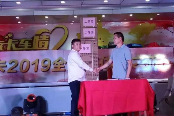 陕汽重卡2019全价值体验之旅合浦站