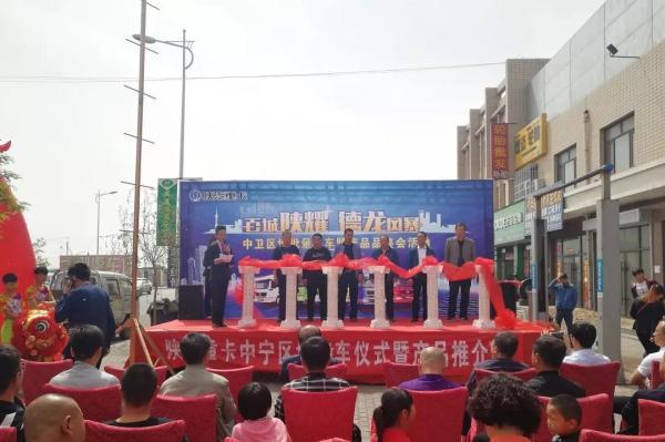陕汽重卡宁夏区域天然气黄金版团购会
