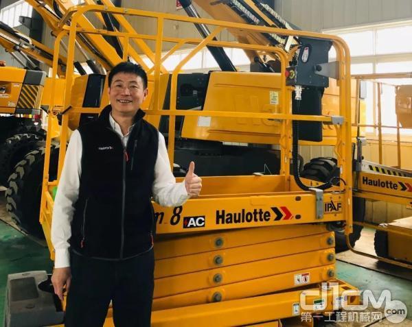 伏卫国 Haulotte中国高级服务工程师