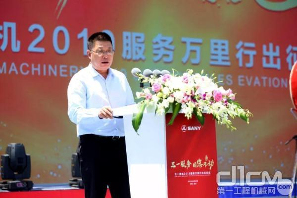 中国工程机械工业协会挖掘机分会秘书长李宏宝先生致辞