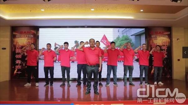 宜昌三一2019服务万里行正式荣耀启航