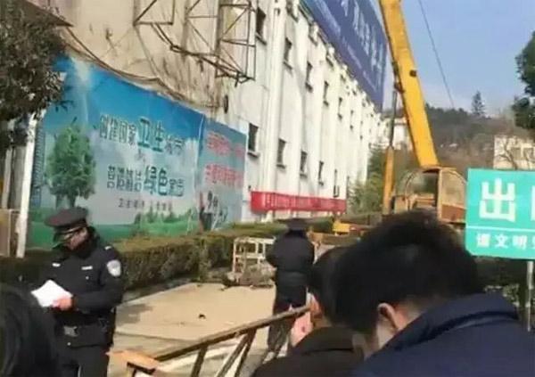 事故发生现场