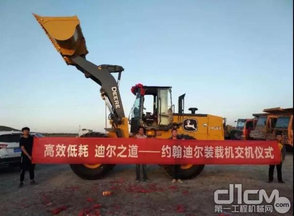 约翰迪尔WL53<a href=http://product.d1cm.com/zhuangzaiji/ target=_blank>装载机</a>交机