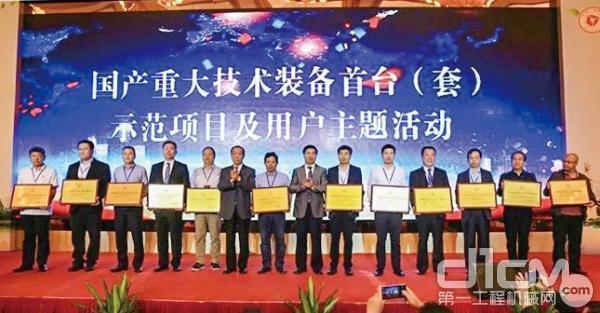 第十四届中国工业论坛