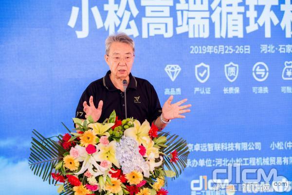 石家庄天远科技集团有限公司董事长韩晓明