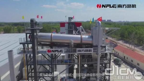 南方路机GLBR4000原再生一体式沥青搅拌设备预留环保升级部件空间