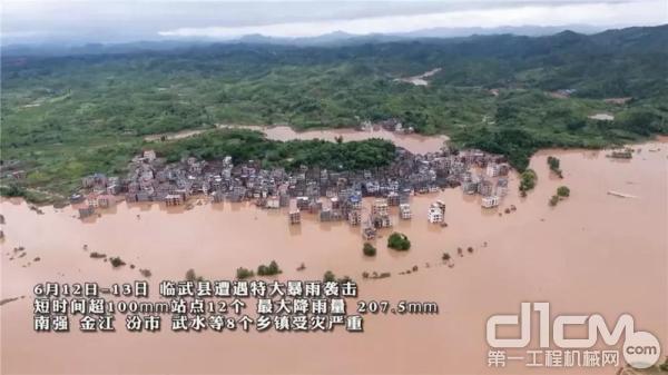 湖南省临武县暴发特大洪灾