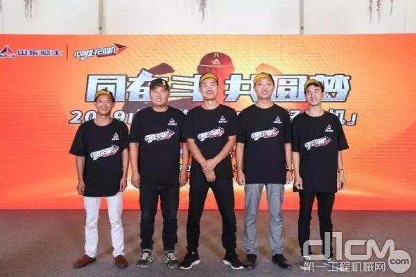 """山东临工""""中国好司机""""参赛选手"""