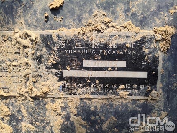 张老板的另一台徐工挖机XE200DC