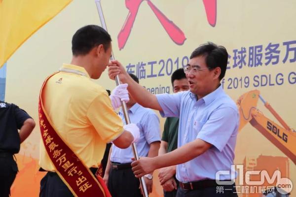 山东临工总经理文德刚向走访组授旗