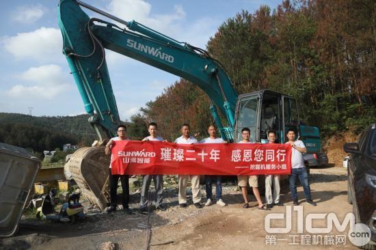 山河智能全球服务万里行挖掘机服务分队走进贵州修文