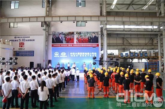 中铁装备773号盾构机下线仪式
