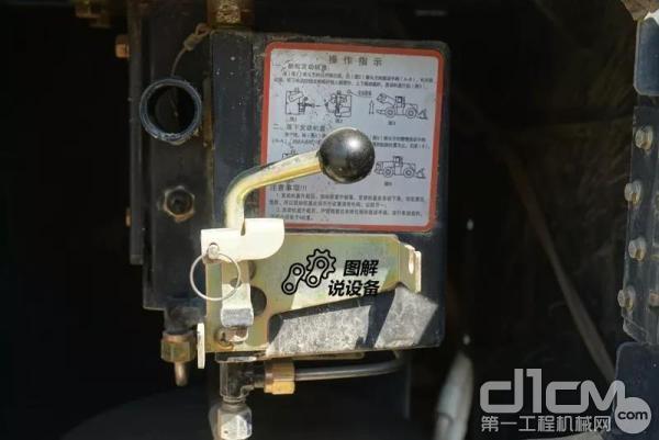 液压油箱藏