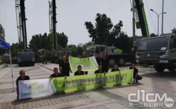 中联重科工程起重机服务万里行走进华东区域