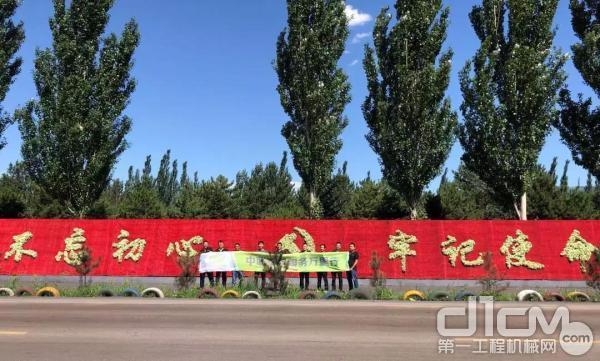 中联重科服务万里行走进华北区域
