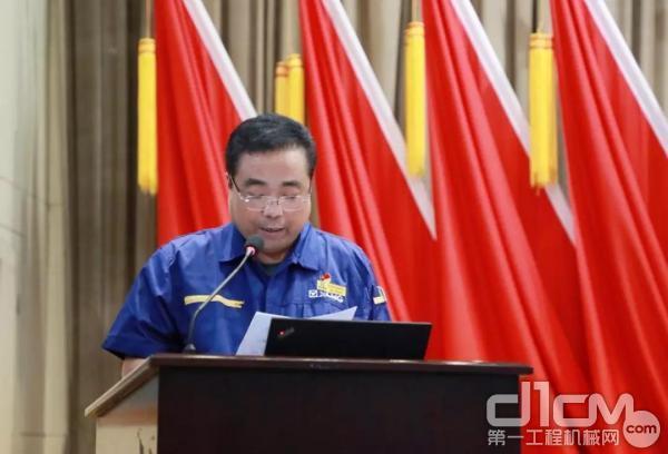 徐工消防公司副总经理、营销公司总经理苏坤