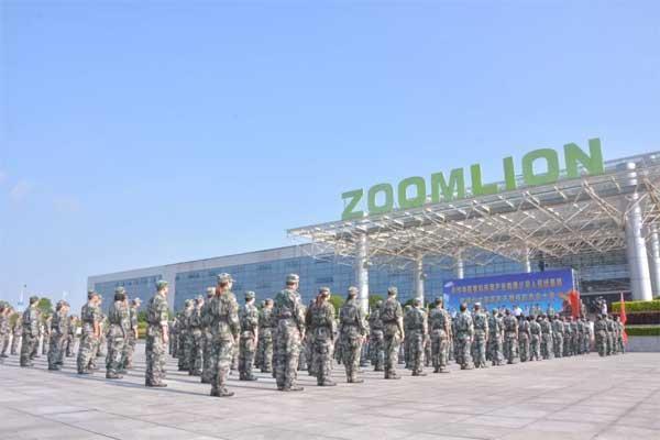 ▲中联环境武装部挂牌仪式现场
