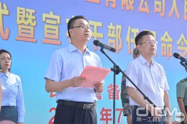 ▲中联环境副总裁方国浩发言