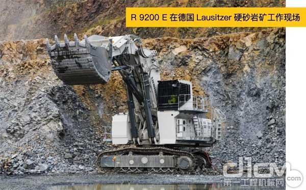 R 9200 E在Lausitzer硬砂岩矿的工作