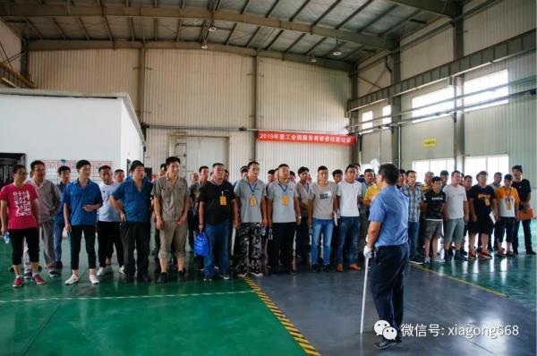 全国机械行业金牌导师吴荣锋正在授课