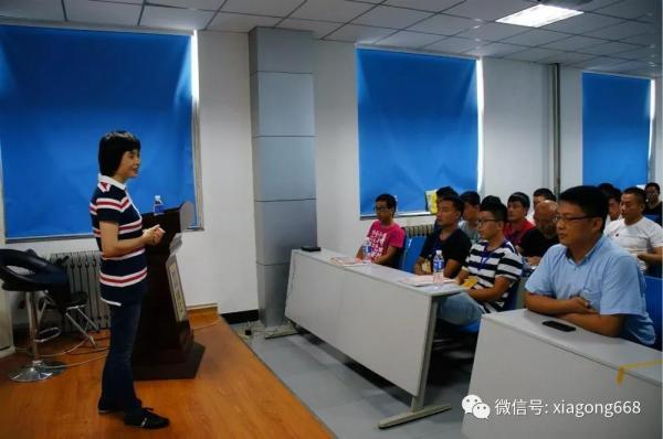 厦工常务副总裁郭松与学员交流