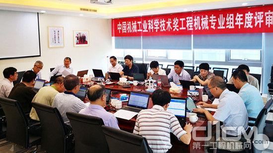 "betvip365""中国机械工业科学技术奖""评审"