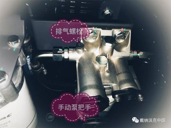 松开排气螺栓,反复按压柴油手动泵