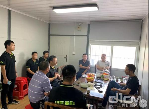 中联重科服务工程师与客户座谈交流
